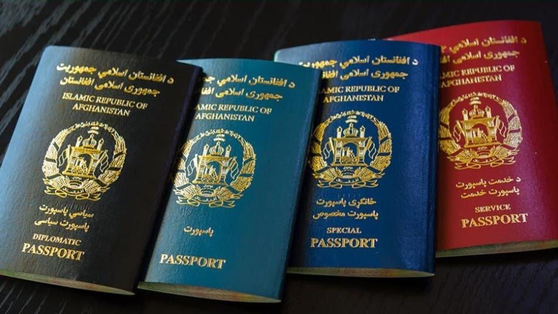پاسپورت افغانستان