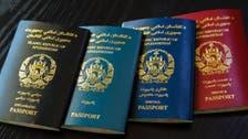 صدور گذرنامه در افغانستان از سر گرفته شد