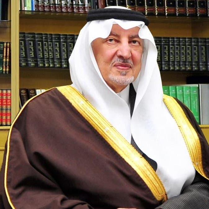 خالد الفيصل يوقّع ديوانه الجديد في معرض الرياض للكتاب