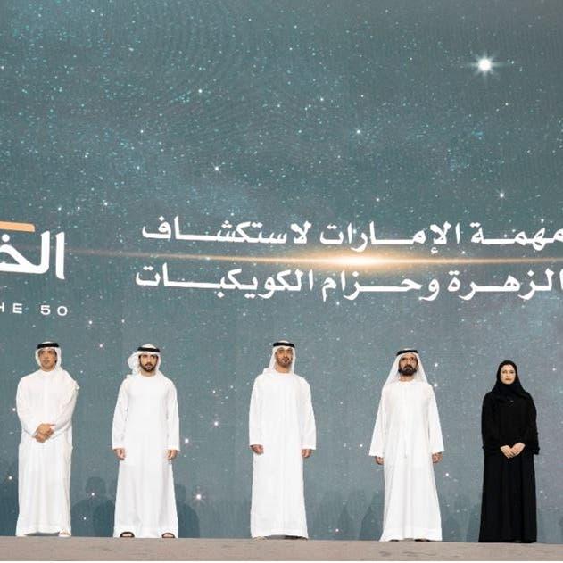 الإمارات.. مركبة فضائية تستكشف كويكب الزهرة برحلة الـ 5 سنوات