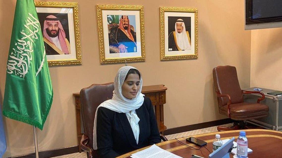 رئيسة اللجنة الاقتصادية والمالية (الثانية) بوفد المملكة الدائم لدى الأمم المتحدة ريم بنت فهد العمير