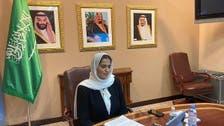 مسؤولة سعودية: التحول الرقمي مطلب عالمي لتحقيق التنمية الاقتصادية المستدامة