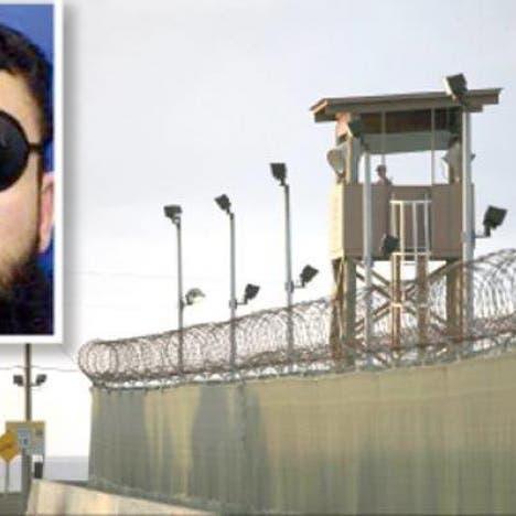 معتقل في غوانتانامو يتهم CIA بتعذيبه.. وأميركا تحقق