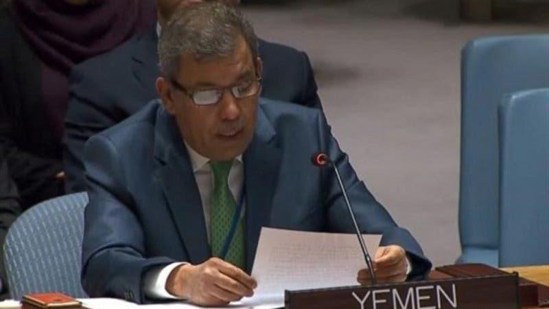 مندوب اليمن لدى الأمم المتحدة