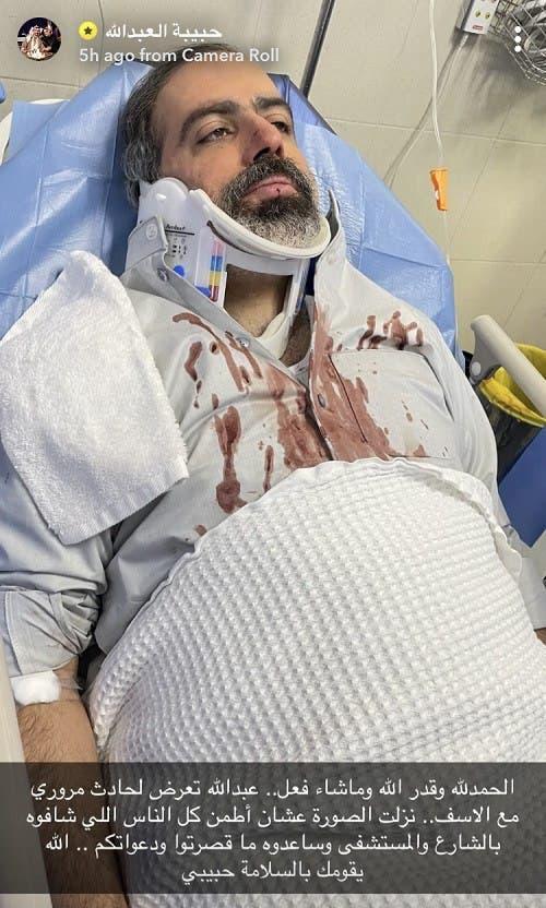 صورة عبدالله التركماني بعد الحادث