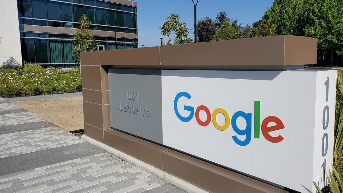 A sign is pictured outside a Google office near the company's headquarters in Mountain View, California, US. (Reuters)