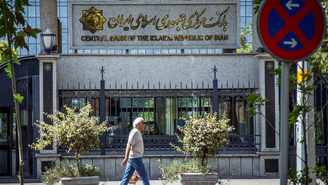 A man walks past the Central bank of Iran in Tehran, Iran August 1, 2019. (Nazanin Tabatabaee/WANA (West Asia News Agency) via Reuters)