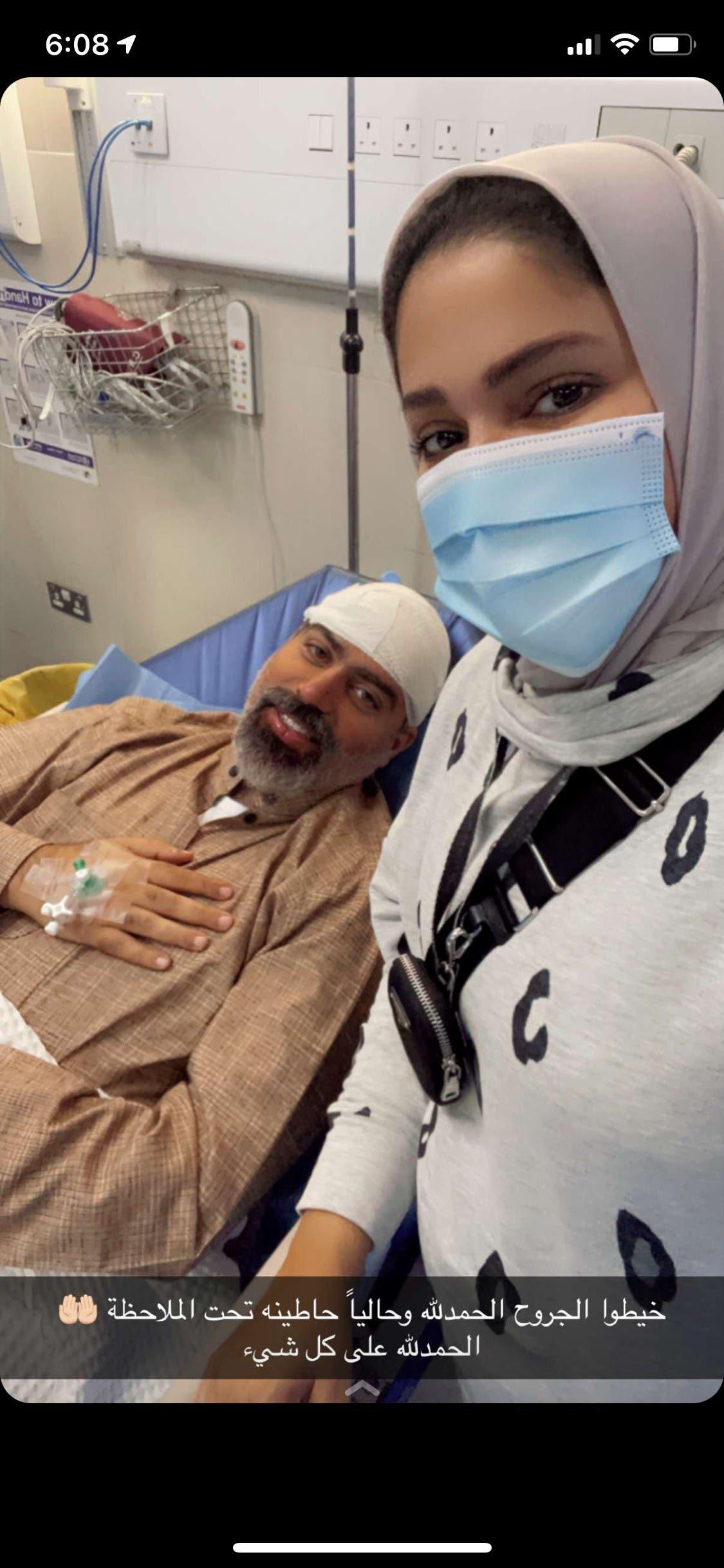 عبدالله التركماني وزوجته حبيبة
