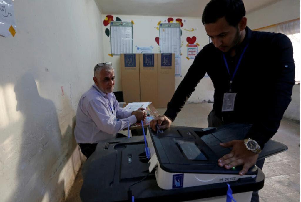 انتخابات پیشین عراق
