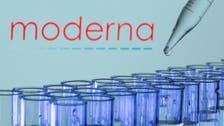 موديرنا تطلب تصريحاً لإعطاء جرعة معززة من لقاحها ضد كورونا