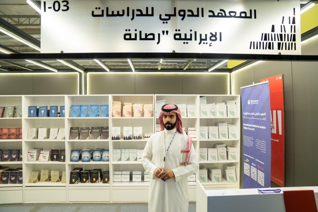 رصانة في معرض الرياض للكتاب