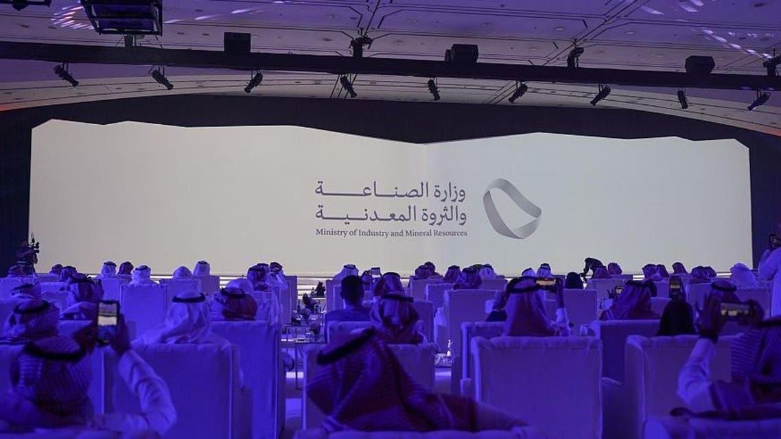 إطلاق هوية جديدة لوزارة الصناعة والثروة المعدنية في السعودية