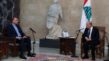 Iran FM meets Lebanese President Aoun, other officials as protesters denounce visit