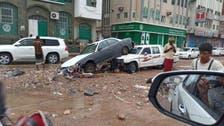 بالصور.. تأثيرات الإعصار شاهين تضرب شرقي اليمن