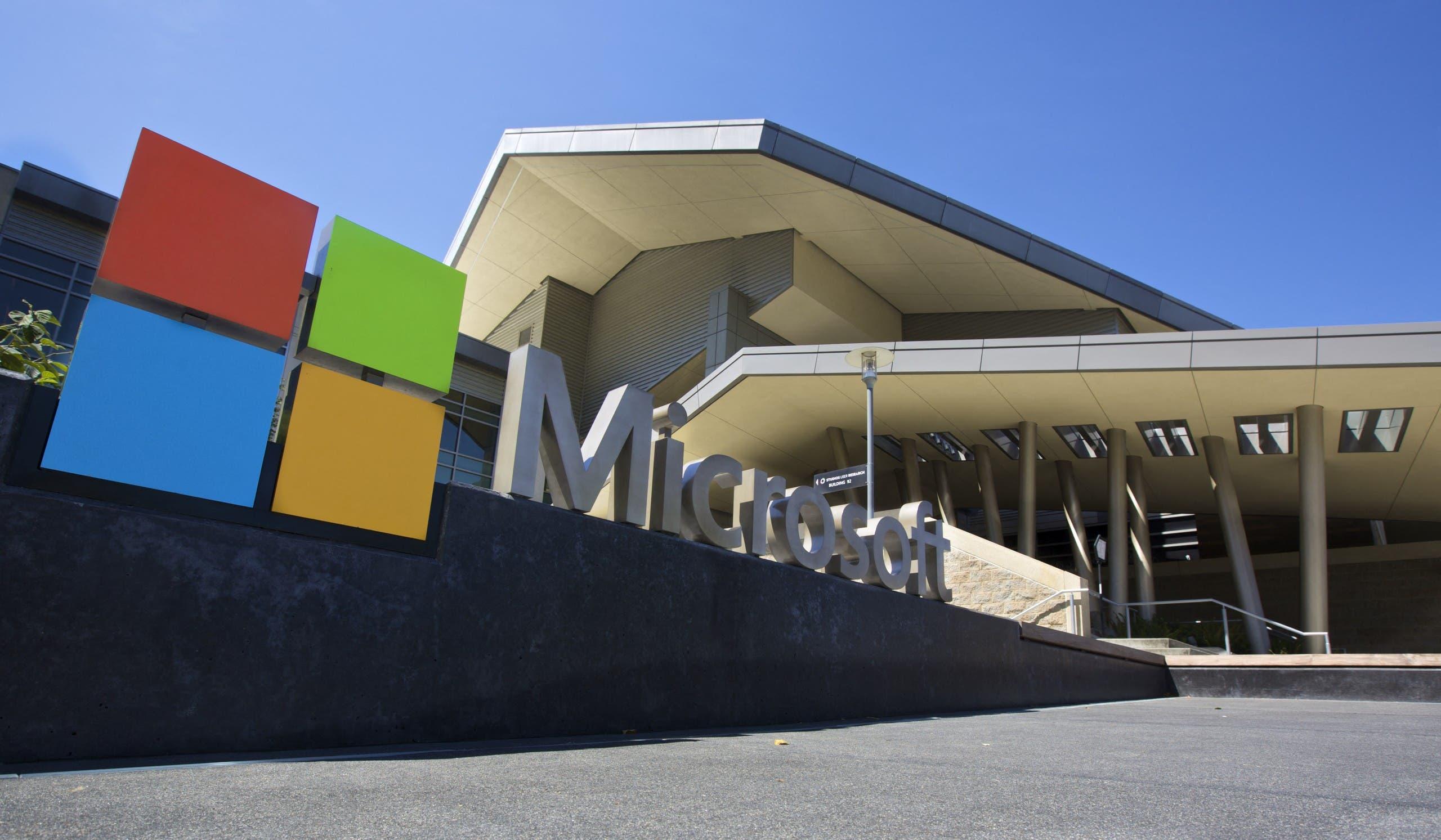 مقر مايكروسوفت في واشنطن