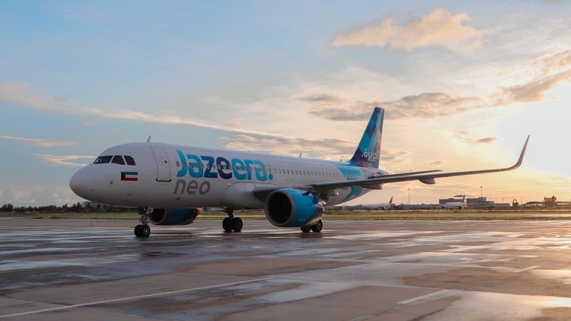 A Jazeera Airways plane. (Twitter)