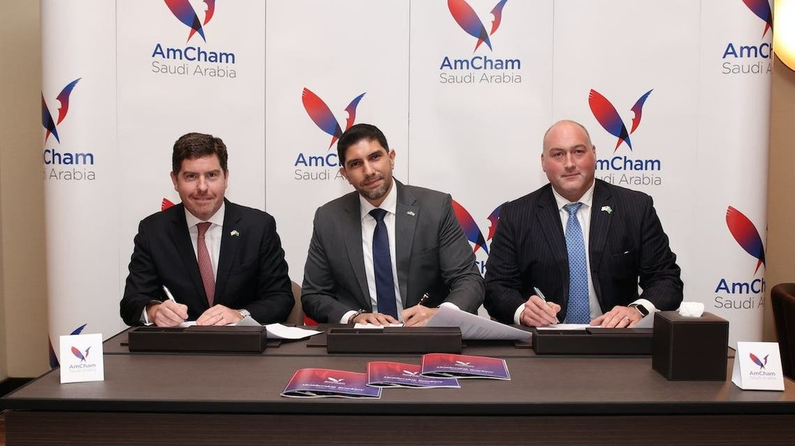 The American Chamber of Commerce Saudi Arabia (AmChamKSA) launched its Eastern Province Chapter. (Supplied)