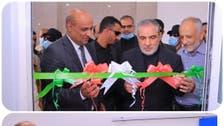 حاكم إيران في صنعاء يستفز اليمنيين بظهور جديد.. والإرياني يعلق