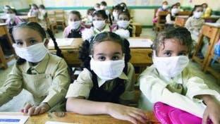 مصر..أغلب المصريين يؤيدون حضور الطلاب من داخل المدارس خلال العام الدراسي الحالي