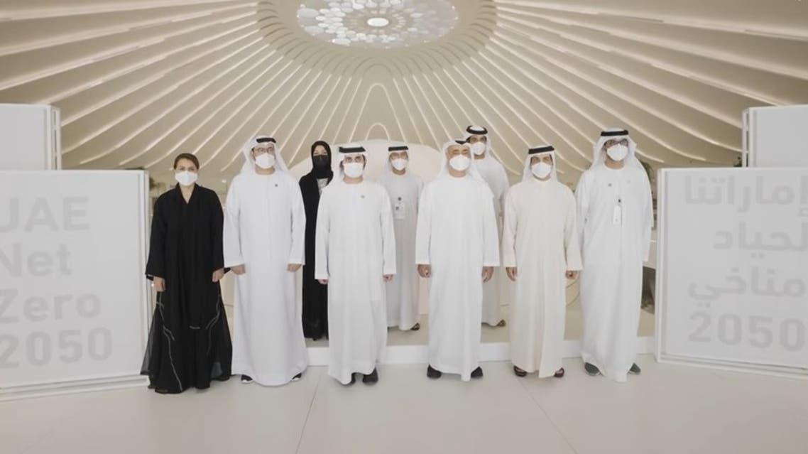 UAE government officials announce commitment to net zero carbon emissions by 2050 at Expo 2020 in Dubai. (WAM)