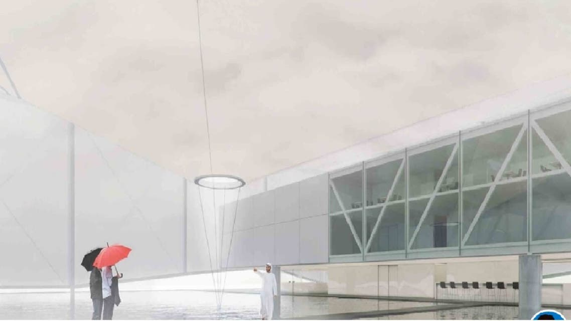Brazil has opened its 4,000 square meter pavilion at the Expo 2020 Dubai. (Supplied: Expo 2020)