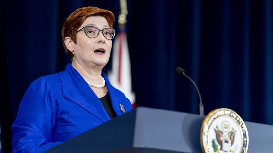 وزيرة خارجية أستراليا (فرانس برس)