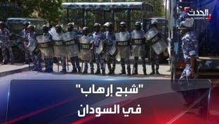"""شبح الإرهاب """"الخفي"""" يخيّم على السودان"""