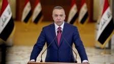 الكاظمي: لا مكان للانتماءات الفرعية في الجيش العراقي
