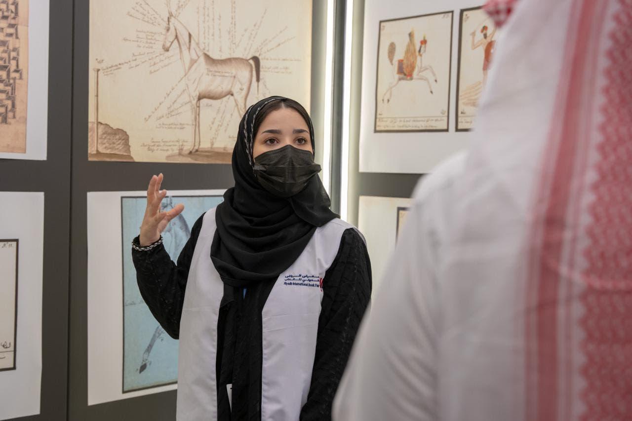 من المعرض والصورة في الخلف