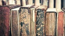 المخطوطات الموريسكية: آثارنا المفقودة!