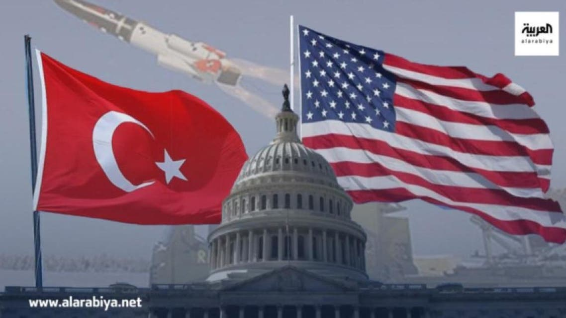 کنگره درخواست ترکیه را بررسی میکند