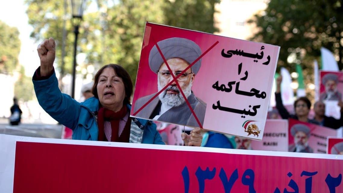 تظاهرات منددة بالرئيس الإيراني