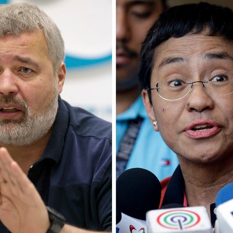 Journalists Maria Ressa and Dmitry Muratov win 2021 Nobel Peace Prize