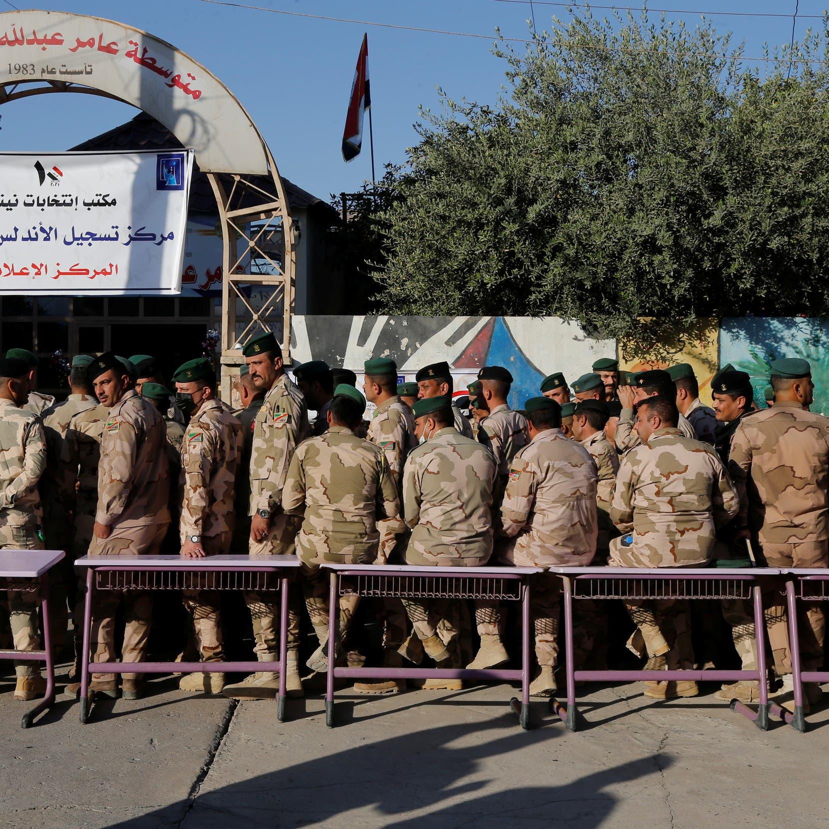انتخابات العراق.. 69 % شاركوا في التصويت الخاص ولا خروقات أمنية