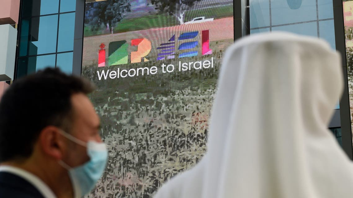 Visitors are pictured in the Israel pavilion during a media tour ahead of the opening of the Dubai Expo 2020 in the Gulf Emirate on September 27, 2021. (File photo: AFP)