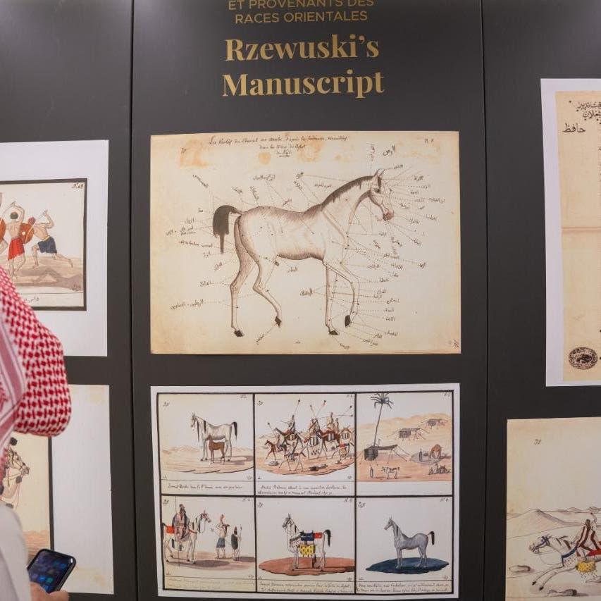 صورة تخيلية لدابة الرسول تجتذب زوار معرض الرياض للكتاب