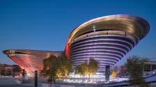 Expo 2020 Dubai unveils nine-meter-tall giants to honor Arab explorers