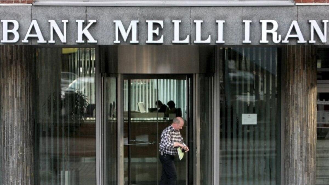 دولت آلمان: بانک ملی ایران قوانین شفافیت را نقض کرده است