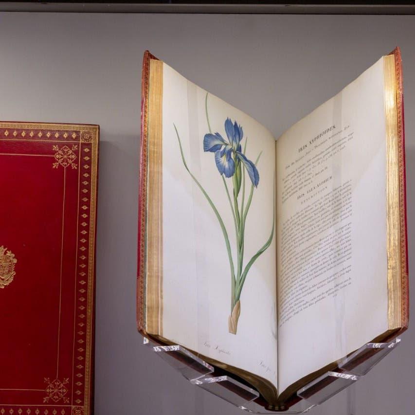 8 كتب نادرة بـ 2.3مليون ريال بمعرض الرياض الدولي للكتاب