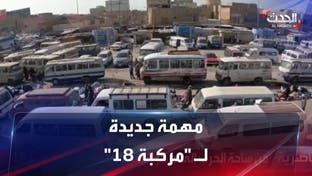 """من ساحة الحرب إلى مركز الاقتراع.. مهمة جديدة لـ """"مركبة 18"""" في الناصرية"""