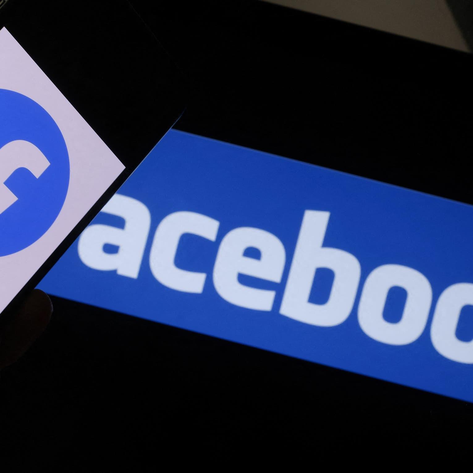 فيسبوك تحارب التنمر والتحرش.. وتزيل المحتوى الجنسي