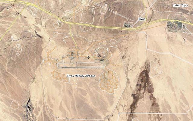 موقع قاعدة التيفور في حمص