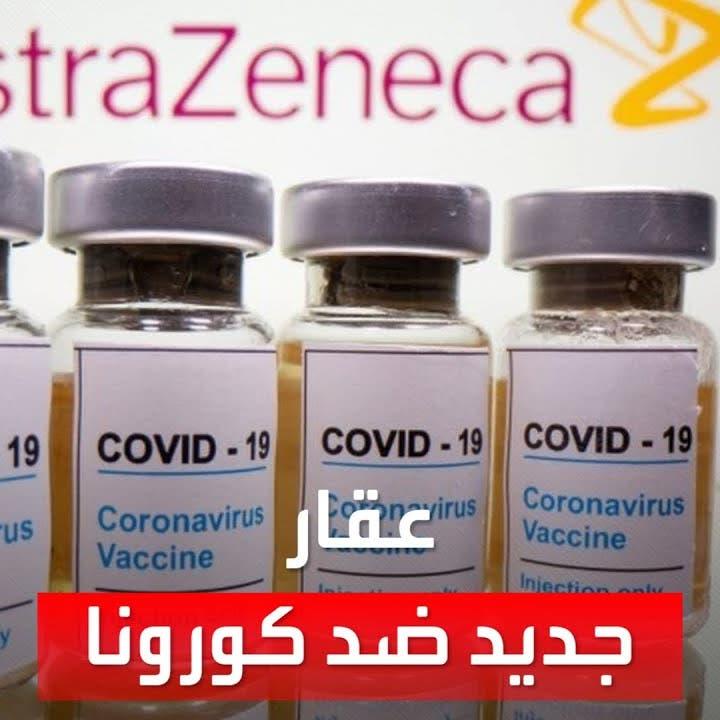 سباق بين شركات الأدوية للتوصل لعلاج لكورونا