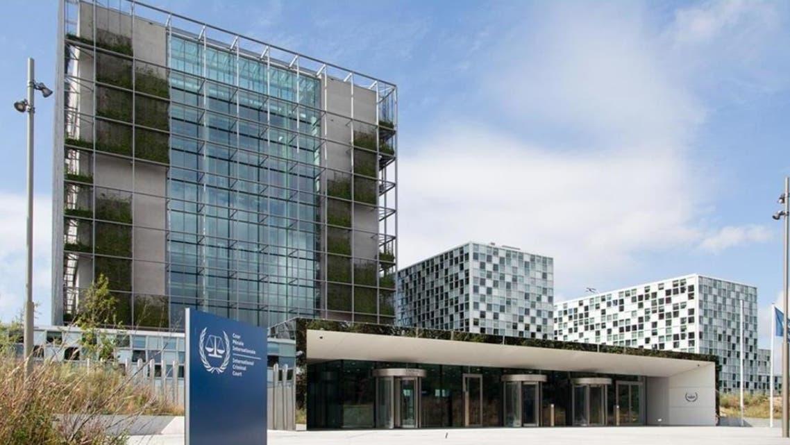 دادگاه کیفری بینالمللی در لاهه هلند