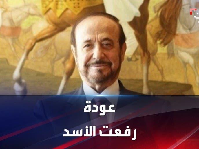 """رفعت الأسد عم رئيس النظام السوري يبيت في القرداحة بـ """"صفقة"""""""