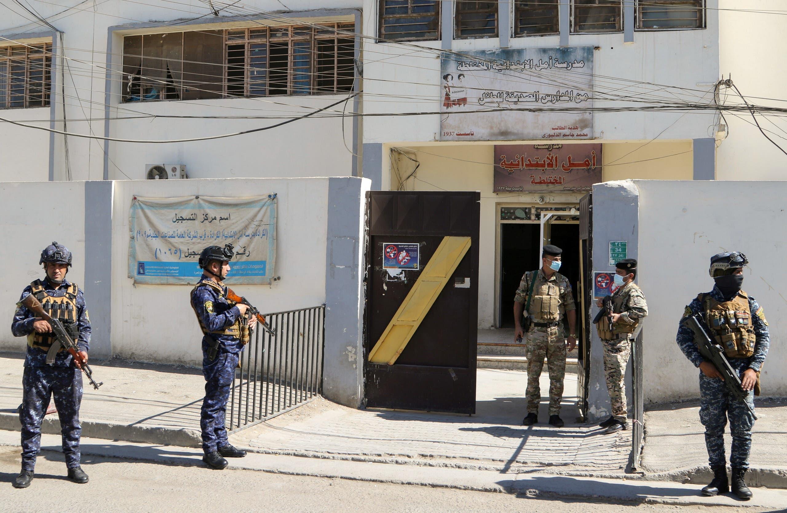 تأمين مركز اقتراع في بغداد اليوم