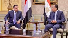 ریاض معاہدے پرمکمل عمل درآمد کے لیے سعودی عرب کی حمایت کرتے ہیں: مصر