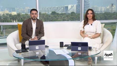 صباح العربية | الأحد 10 أكتوبر 2021
