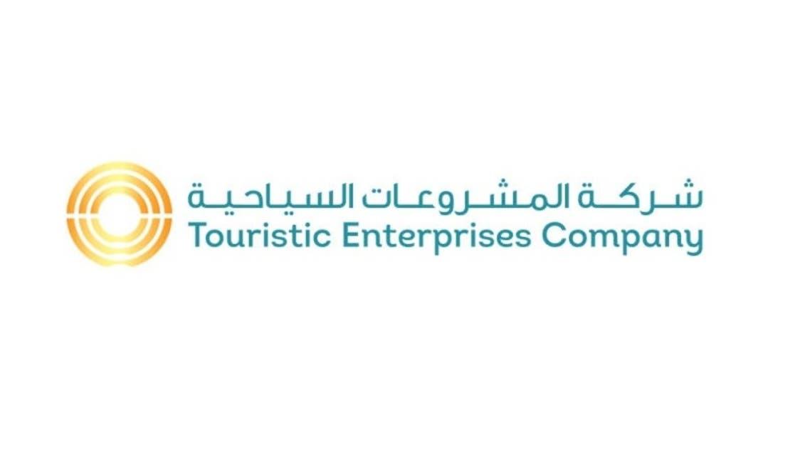 شركة المشروعات السياحية شمس