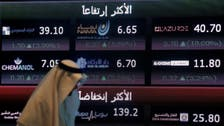 ACWA Power IPO, biggest since Aramco, set for Riyadh trading debut